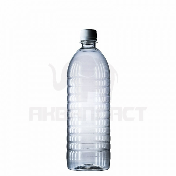 Бутылка ПЭТ 1.0 л. горло 28 мм. (плоское дно) прозрачная с колпачком
